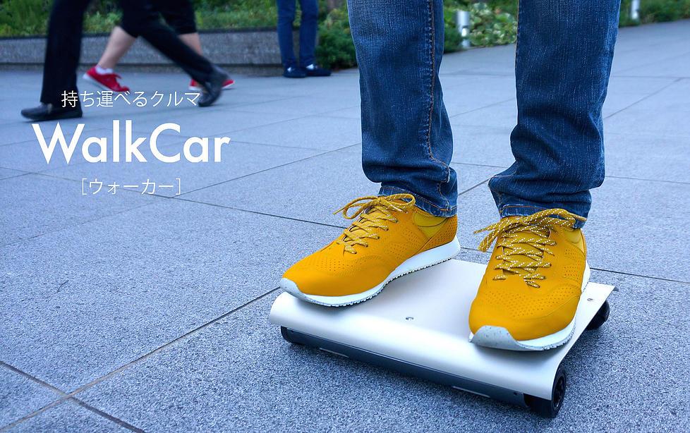 La Walk Car, une planche à roulettes électrique inspirée par Apple