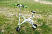 Test : Archos Urban eScooter, un drôle de vélo électrique qui se faufile partout