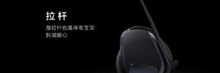 Ninebot : les gyroroues One Z tout-terrain et une trottinette électrique